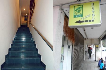 Fernloft Hostel Kuala Lumpur - Stair
