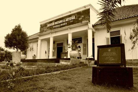 Museum Wayang & Artefak Sanggaluri Park