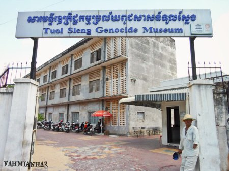 Tuol Sleng Genocide Museum Main Gate